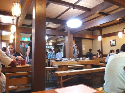 oomachi-c.JPG