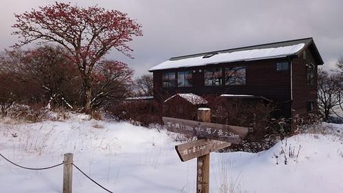 tanzawa-9.jpg